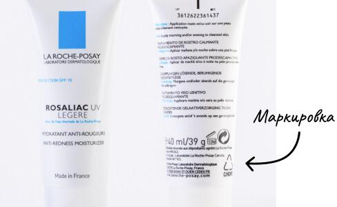 Packaging width suitable marking